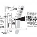 浜町スタジオ地図